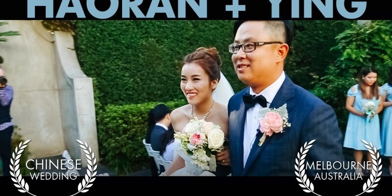 Chinese wedding video melbourne